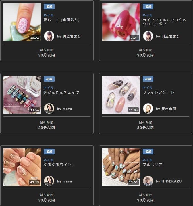 【MIROOM】ネイルのレッスン動画